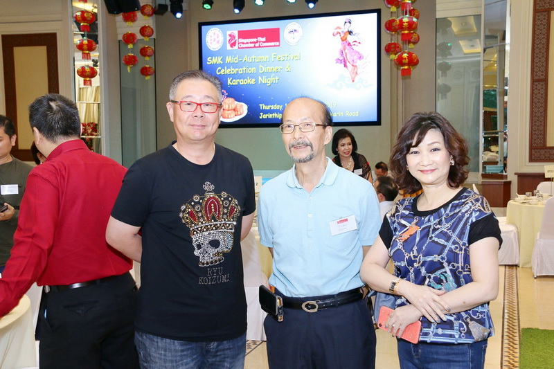SMK Mid-Autumn Festival Celebration Dinner and Karaoke Night 1