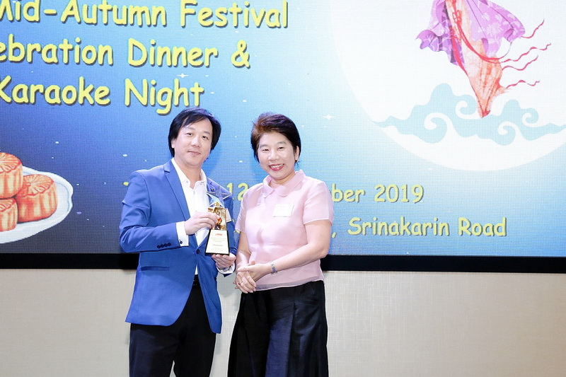 SMK Mid-Autumn Festival Celebration Dinner and Karaoke Night 33
