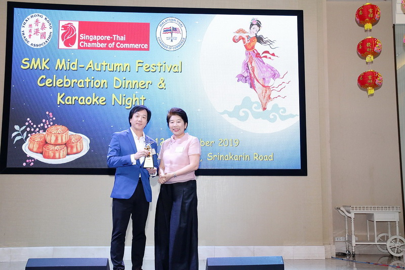 SMK Mid-Autumn Festival Celebration Dinner and Karaoke Night 34