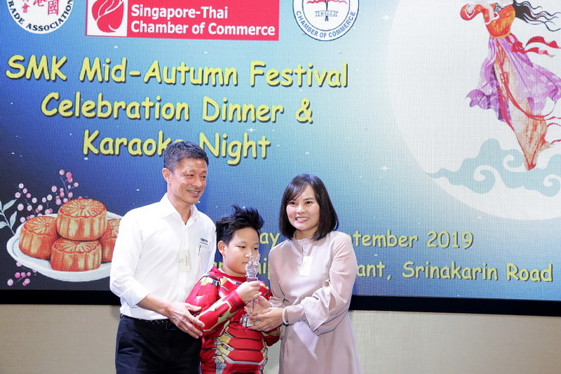 SMK Mid-Autumn Festival Celebration Dinner and Karaoke Night 36