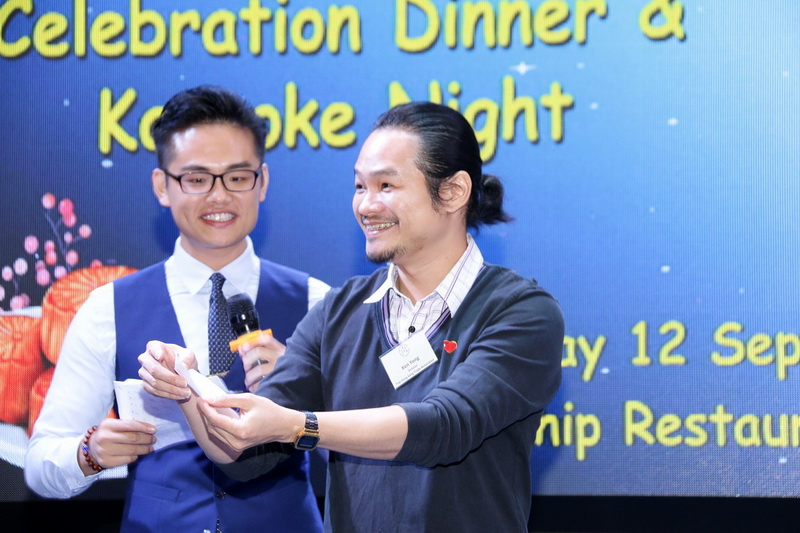 SMK Mid-Autumn Festival Celebration Dinner and Karaoke Night 37