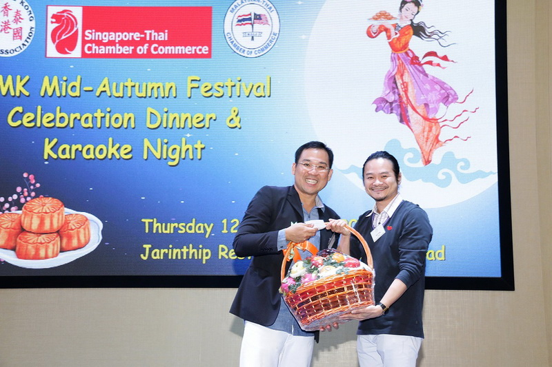 SMK Mid-Autumn Festival Celebration Dinner and Karaoke Night 38