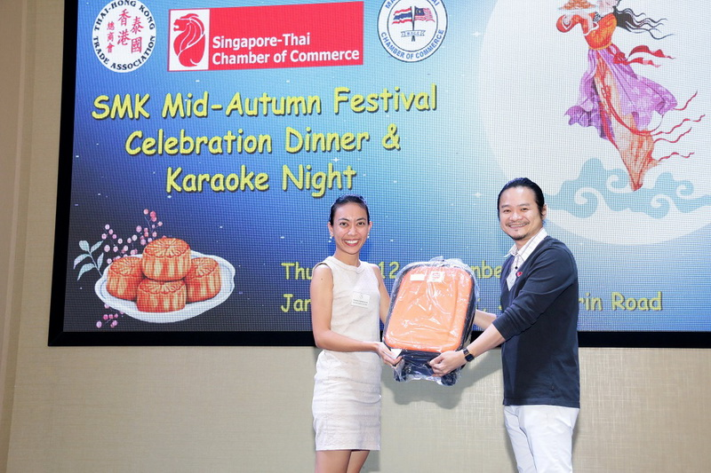 SMK Mid-Autumn Festival Celebration Dinner and Karaoke Night 39