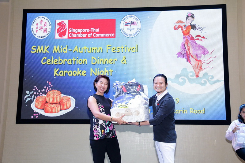 SMK Mid-Autumn Festival Celebration Dinner and Karaoke Night 40
