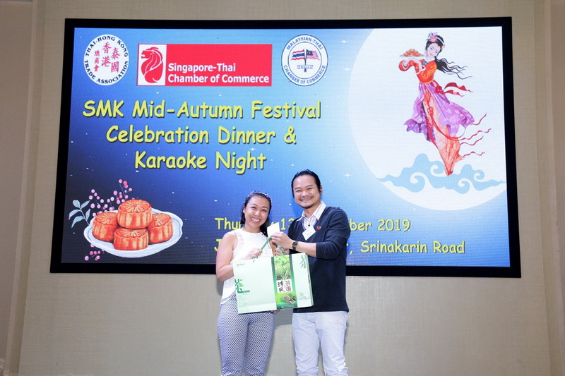 SMK Mid-Autumn Festival Celebration Dinner and Karaoke Night 41