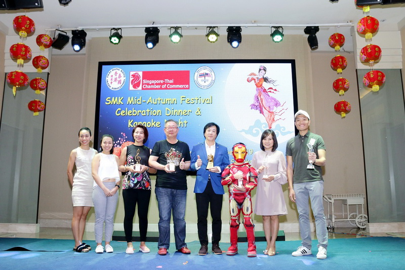 SMK Mid-Autumn Festival Celebration Dinner and Karaoke Night 45