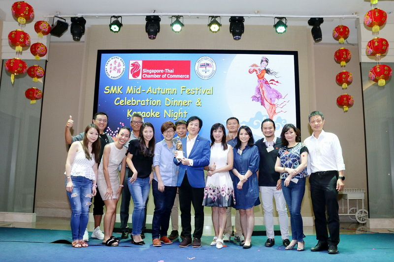 SMK Mid-Autumn Festival Celebration Dinner and Karaoke Night 46