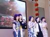SMK Mid-Autumn Festival Celebration Dinner and Karaoke Night 31