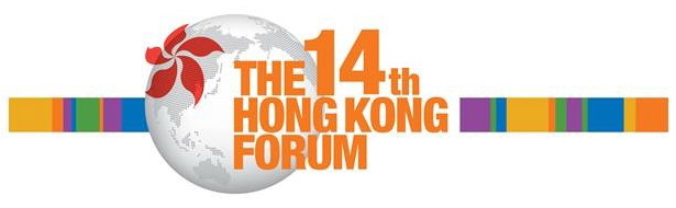 The 14th Hong Kong Forum