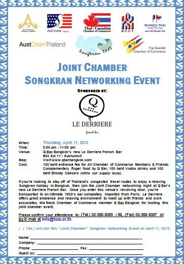 SongKran Networking Event