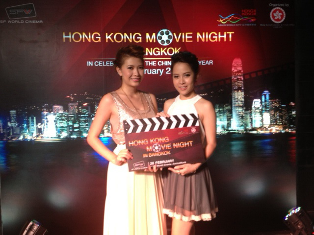 Hong Kong Movie Night 2013_2