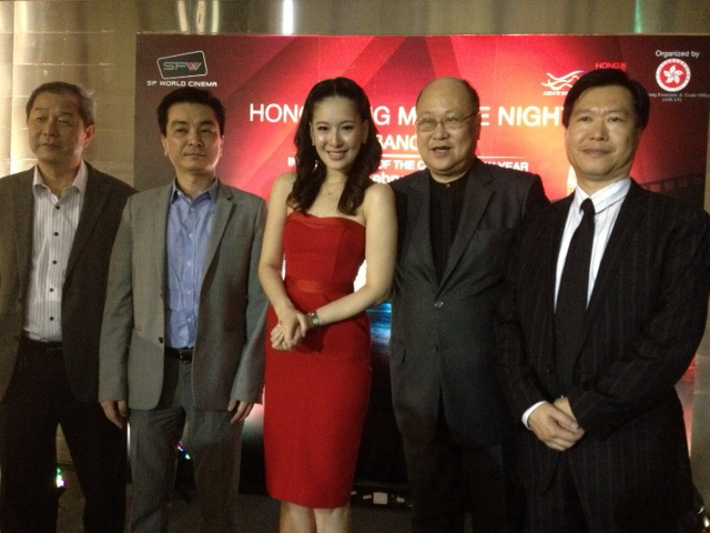 Hong Kong Movie Night 2013