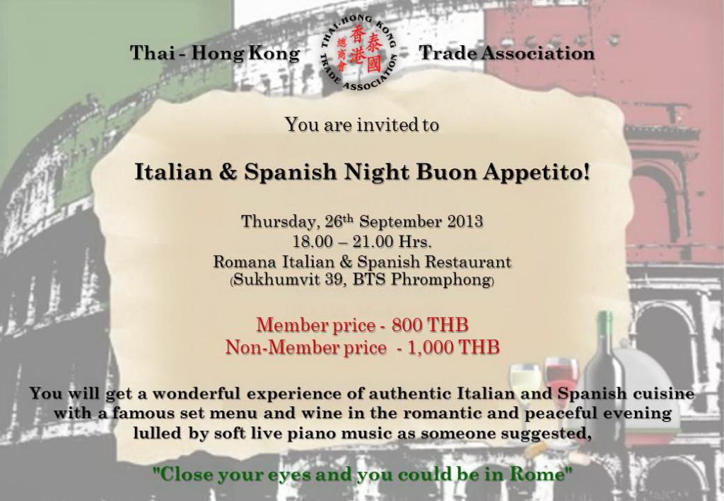 ItalianSpanish Night Buon Appetito