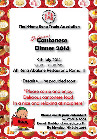 how to say please in cantonese
