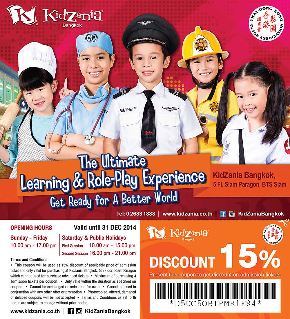 Special Offers for THTA Members from KidZania Bangkok