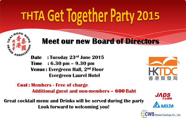INVITATION TO THTA GET TOGETHER PARTY 2015 Thai Hong Kong Trade