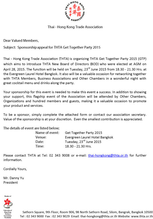 Invitation to thta get together party 2015 thai hong kong trade please mark your calendar and make your reservation by filling in the attached registration form and return to us via e mail thai hongkongthtaor or stopboris Image collections