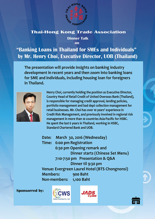 """Dinner Talk on """"Banking Loans in Thailand for SMEs and Individuals"""