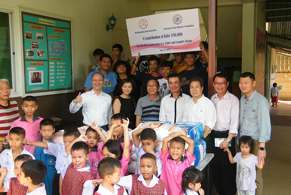 donation20-06-59-1