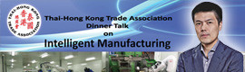 """Business talk on """"Intelligent Manufacturing"""" by MJ Intelligent System"""