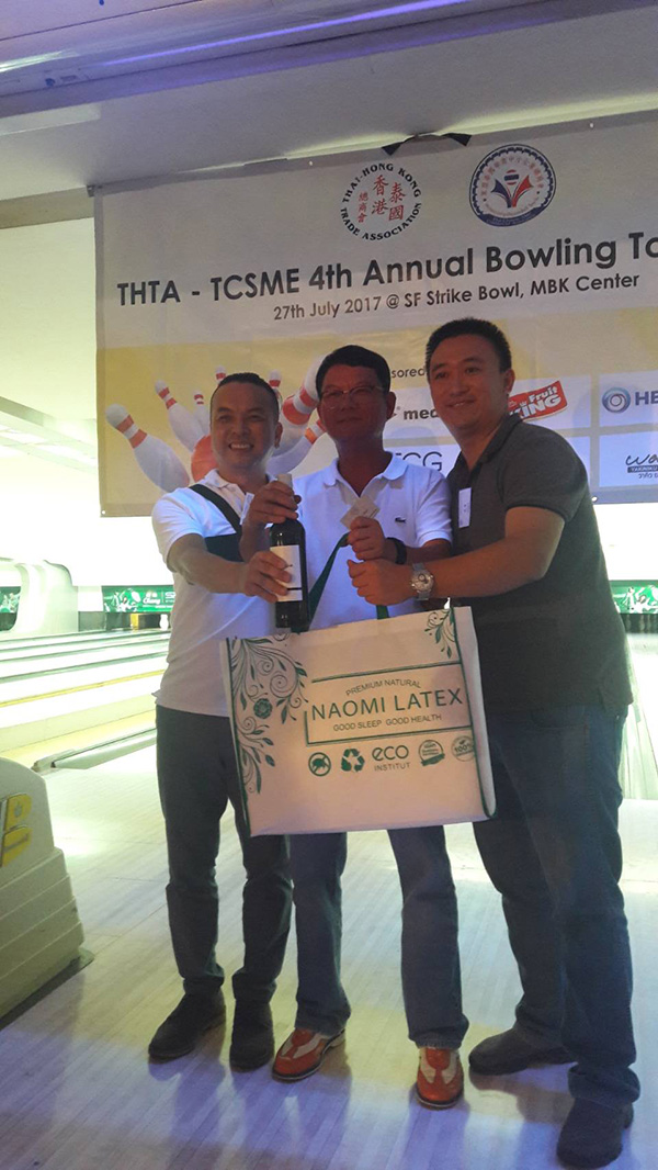 4th THTA & TCSME Annual Bowling Tournament 2017