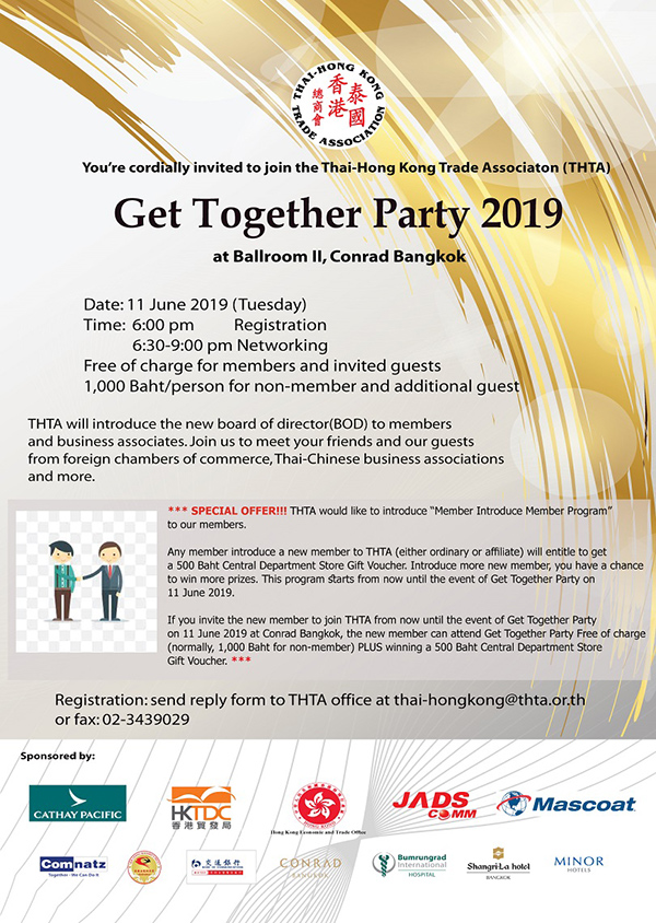 """THTA Get Together Party on 11 June 2019 and """"Member Introduce Member Program"""